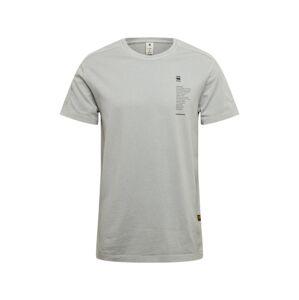 G-Star RAW Tričko  sivá / čierna