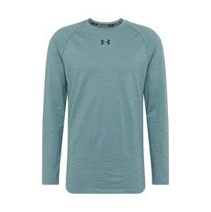 UNDER ARMOUR Funkčné tričko  pastelovo modrá